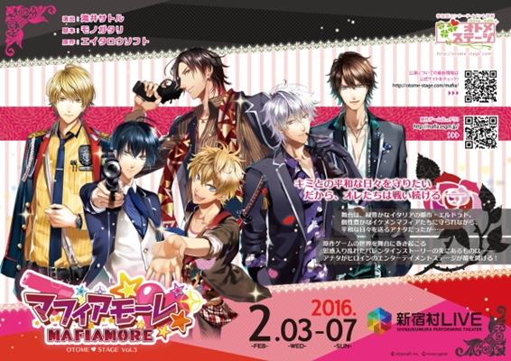 人気ゲームが、観客次第で展開が変わるリアル乙女ゲーム型で初の舞台化!