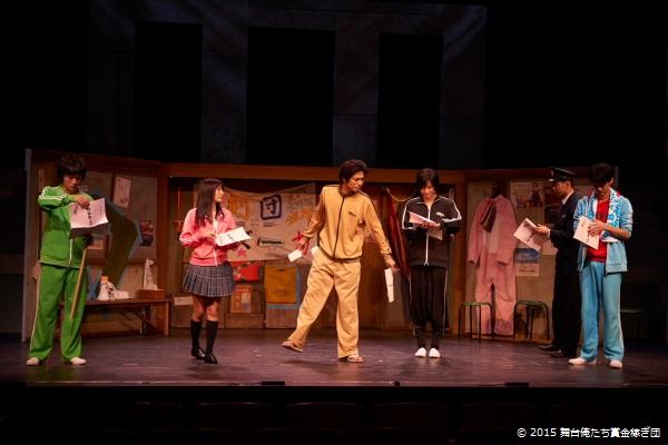 事件を解決し、報奨金を手に入れるために奮闘する「劇団バズーカ」