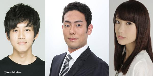 中村勘九郎さん主演作、劇場版で脇を固めるのは松坂桃李さんと大島優子さん!