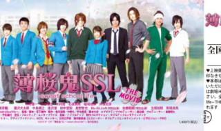 ssl_movie_前売り(舞台用)