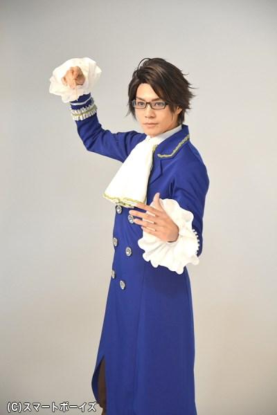 メガネ! フリフリ! ロングジャケット! 王子!