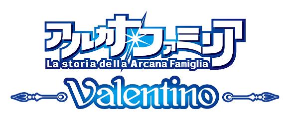 【アルカナ】logo