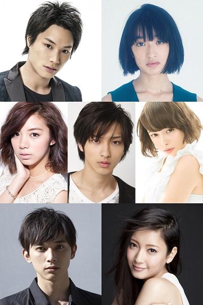 (上段左から)鈴木伸之さん、門脇麦さん (中段左から)池田エライザさん、横浜流星さん、玉城ティナさん (下段左から)吉沢亮さん、菜々緒さん