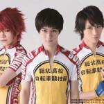 (左から)鳥越裕貴さん、小越勇輝さん、太田基裕さん
