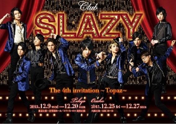 slazy4_out