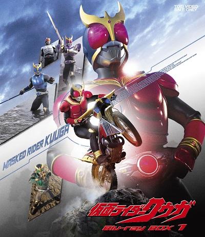 『仮面ライダークウガ Blu-ray BOX 1』ジャケット