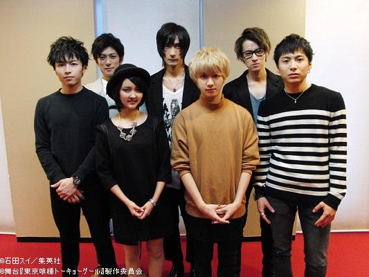(前列左より)鈴木勝吾さん、田畑亜弥さん、小越勇輝さん、宮﨑秋人さん (後列左より)君沢ユウキさん、村田充さん、吉田友一さん