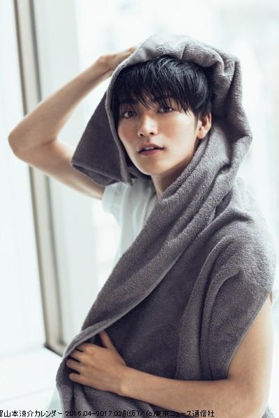 山本涼介さんの彼女目線で過ごす1年、初のカレンダーが発売!