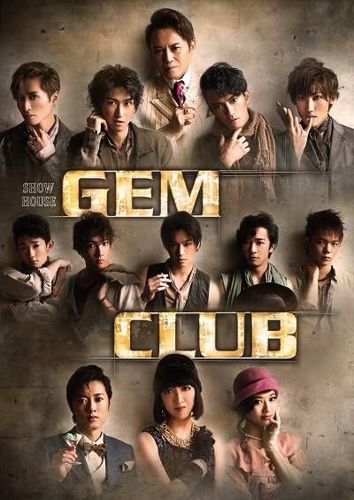 CLUB SEVENのDNAを受け継いだ、若き才能による新たなショーが幕を開ける!