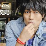 maruyama_top
