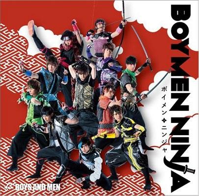 初のオリコン1位を獲得したシングル「BOYMEN NINJA」