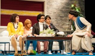 香川家は再び家族の絆を取り戻せるのか?