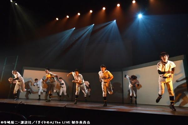 合宿シーンでは、メンバーが走る走る!!