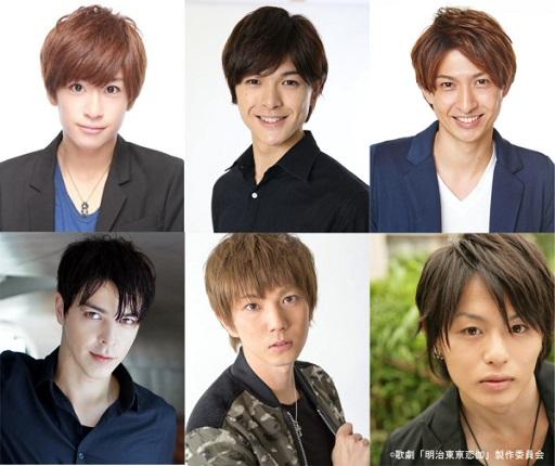 (写真上段左より)赤澤燈さん、遊馬晃祐さん、吉岡佑さん (写真下段左より)汐崎アイルさん、安里勇哉さん、荒木宏文さん