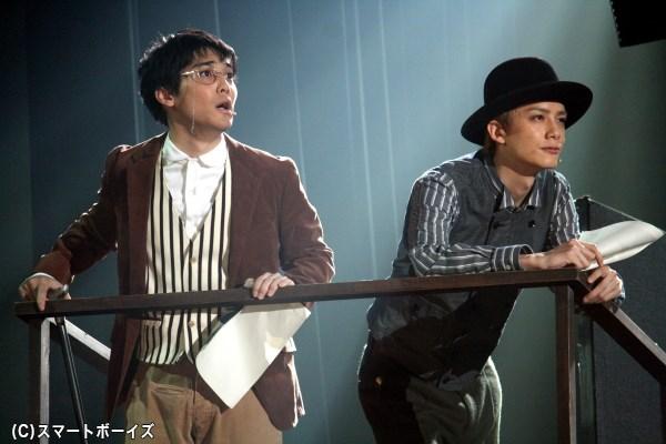 (左から) アンリ・ド・トゥールーズ・ロートレック役の土屋シオンさん、エミール・ベルナール役の小野健斗さん