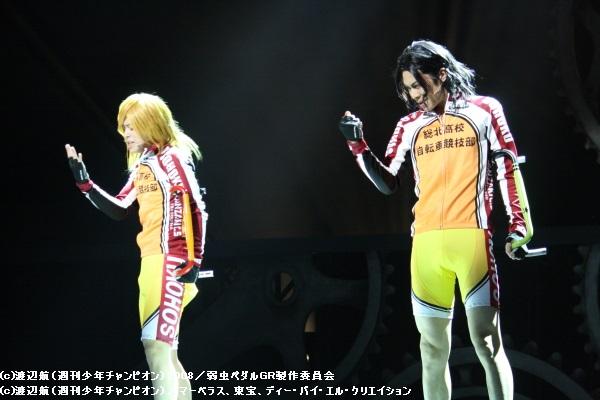 """ついに""""チーム2人""""が登場!""""必""""!""""勝""""!"""