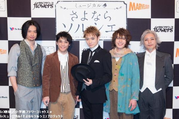 (左から)会見に登場した合田雅吏さん、土屋シオンさん、良知真次さん、平野良さん、泉見洋平さん