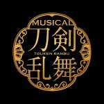 ミュージカル『刀剣乱舞』ロゴ