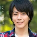 「きみいろえがお」DVDジャケット(小).jpg ec