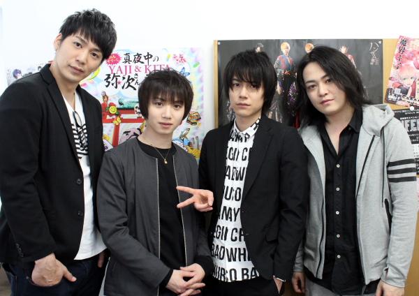『ハンサム落語アワー』出演の(左から)磯貝龍虎さん、植田圭輔さん、平野良さん、宮下雄也さん