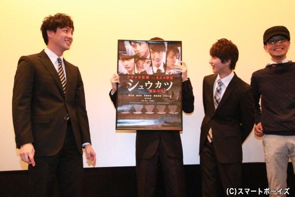フォトセッション準備中、ポスターと同化(?)する桜田さんに、他の登壇者から笑みがこぼれます