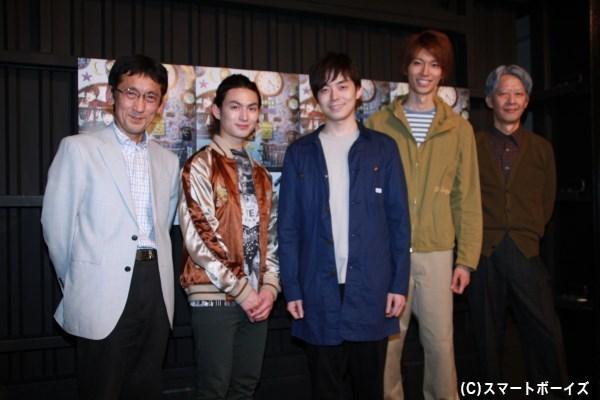 (左より)成井豊さん、松田凌さん、多田直人さん、鮎川太陽さん、川原和久さん