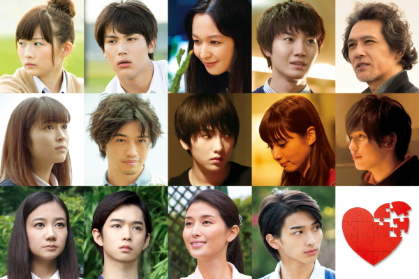 人気俳優たち14名が8つの物語に集結、全員が主演の注目作品