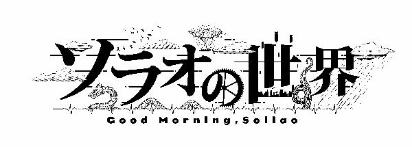sollao_logo_fix_1C_OL