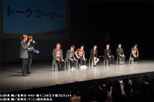 TEAM Live YAMABUKIでの第一部トークコーナー