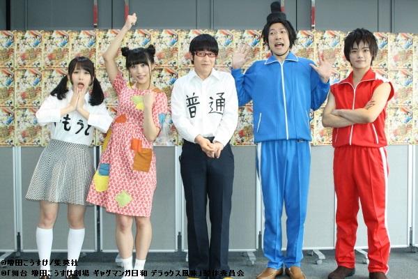 (左から)増井みおさん、根岸愛さん、鎌苅健太さん、西山丈也さん、長江峻行さん