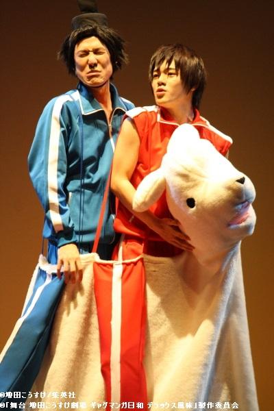 飛鳥時代、聖徳太子(左・西山丈也さん)&小野妹子(右・長江峻行さん)の旅路の行方は…