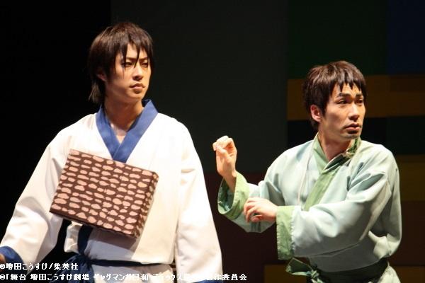 時空を超えて俳人・松尾芭蕉(右・阿部丈二さん)と芭蕉の弟子・河合曽良(左・小笠原健さん)も乱入!