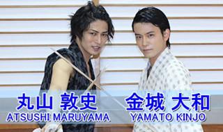 SumaChalle_part2_yokoku