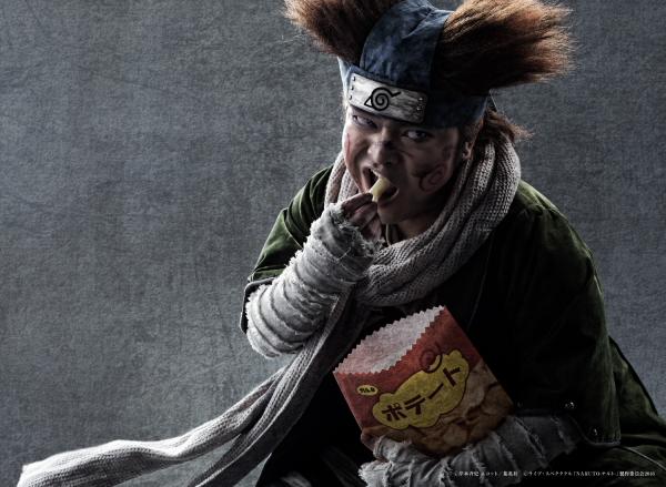 秋道チョウジ役の加藤 諒さん