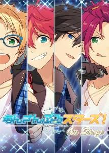 Trickstarの4名がきらめく公演キービジュアル!