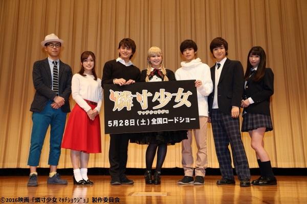 写真左から、内田監督、美山加恋さん、小林豊さん、佐藤すみれさん、小野賢章さん、本田剛文さん、上野優華さん
