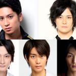 (上段左から)滝口幸広さん、宮下雄也さん (下段左から)中村龍介さん、南圭介さん、八神蓮さん