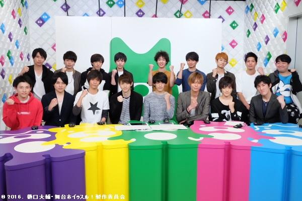 放送には主演の中村嘉惟人さん、共演の長江峻行さんらキャスト総勢19名が登場!