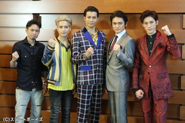 (左から)演出のTETSUHARUさん、矢田悠祐さん、平方元基さん、松村雄基さん、植原卓也さん