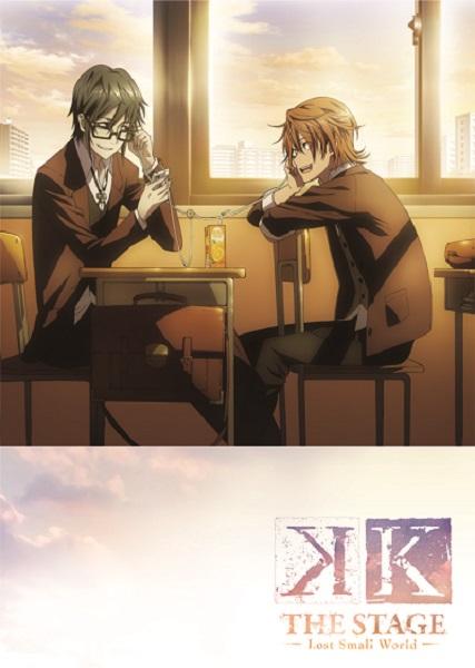 舞台『K』シリーズ最新作は、八田美咲&伏見猿比古を主役にしたスピンオフ!