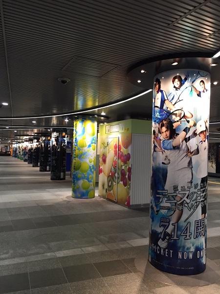 渋谷駅構内、副都心線と半蔵門線の間の通路にあります