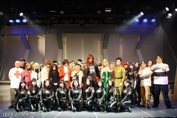 ずらりと並んだキャストたち、『キャプテンハーロック』初の舞台化がついに開幕!