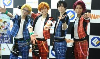 会見にはTrickstarのユニット衣装姿で、小澤廉さん、山本一慶さんらが登場!