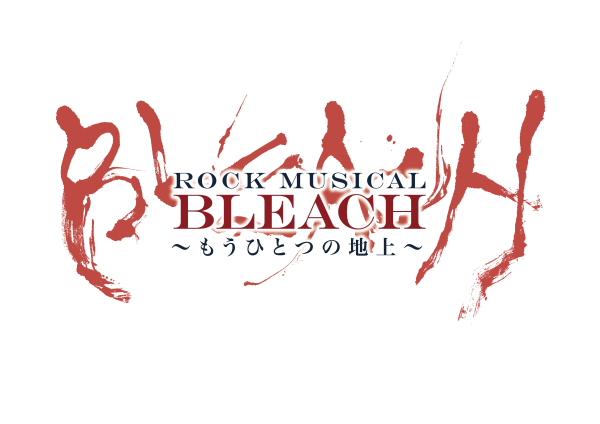 RMBLEACH_logo