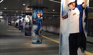 テニミュ3rd_渋谷駅柱巻01.jpg ec