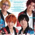 6月16日(木)発売_「stamp! act_01」_表紙.jpg ec