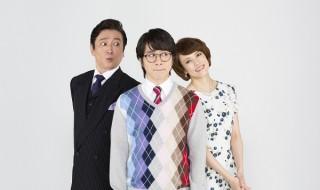 (写真左より)駒田一さん、村井良大さん、彩吹真央さん