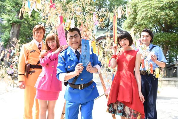 七夕飾りにそれぞれの願いを託したキャスト陣、新生派出所メンバーにも注目!