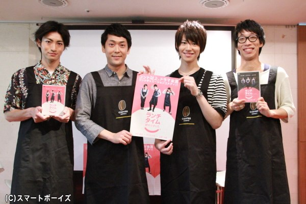 (左より)木村達成さん、せとたけおさん、山崎大輝さん、宮川智司さん