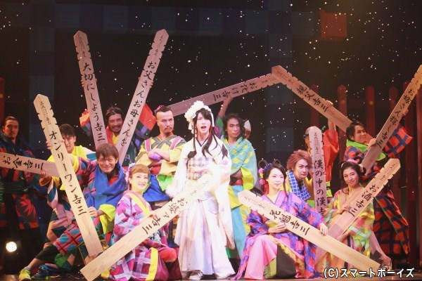 古典の人気演目が、少年社中風に大胆アレンジ!